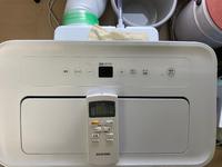 IRIS OHYAMA 、アイリスオオヤマのこの商品は何をする機械ですか?