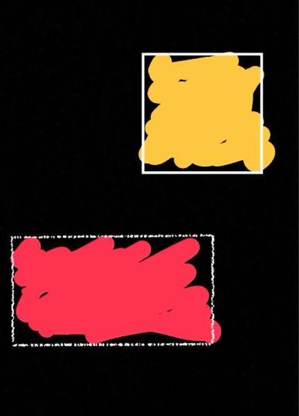 【動画編集】について。 例えば画面の一部に四角のスペースを作り、そこだけに動画を流したりすることできますか?その時後ろの背景も一緒に動画として動かしたいです❗️ 下の画像みたいに黄色で動画A...