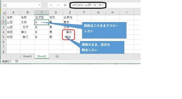 ExcelVBAマクロについて確認させてください。 関数の入ったWorksheets(1)をWorksheets(2)に関数ごとコピーさせてさらにTrim関数で文字列前後の空白を除去するコードを作成しましたが、 Worksheets(2)では関数が消えてしまい、値のみコピーになってしまいます。 関数ごとコピーしてさらに文字列前後の空白を除去するコードがあればお教えくださいm(__)m
