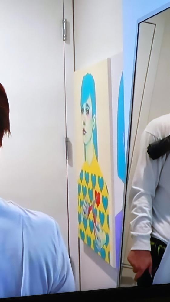 はじめまして。 ケミオくんの動画で出てきたアートポスター?絵画?の詳細が知りたいです。 アーティスト名、また購入先をご存知であれば教えていただけるとうれしいです。 よろしくお願いします。