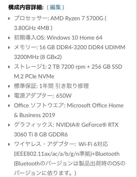 下の写真と大体同じ性能のパーツの構成でもっとコスパの良い商品はありますか? https://www.lenovo.com/jp/ja/desktops/legion-desktops/legion-t-series/Lenovo-Legion-T5-26AMR5/p/99LE9500368 販売価格: ¥297,770 e クーポン適用後: ¥200,559 税込・送料無料 です。 よろしくお願いいたします。