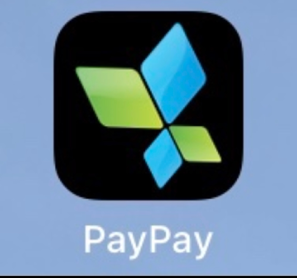 paypayのアイコンが下記のようなアイコンへと変化しました。安全性など大丈夫ですか?