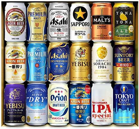 期間限定商品を除いて一番好きな缶ビールは何ですか? ※画像の中からって意味ではありません。