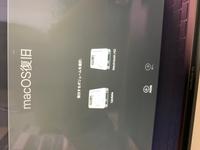 MacBook Air Retina 13inch 2020  Intel  macOS Big Sur バージョン11.5.2 初期化したいのですがネットに出ている方法で何をやっても最終的に「ようこそ」が出てきません。    電源とCommand+R長押しして出てくるのがこの画面です。    どなたか助けて下さい!