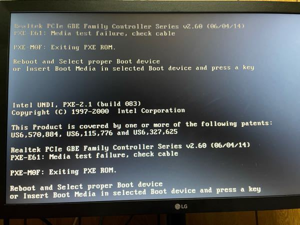 PCに関しての質問です。SSDを取り替えようとしたのですが取り替えた直後起動してみたのですが写真の様な暗い画面が出できてWindowsが起動しません。その後、SSDを元の使っていた物に戻して起動し直したのですが変わ らなかったです。対策の助言お願いします。