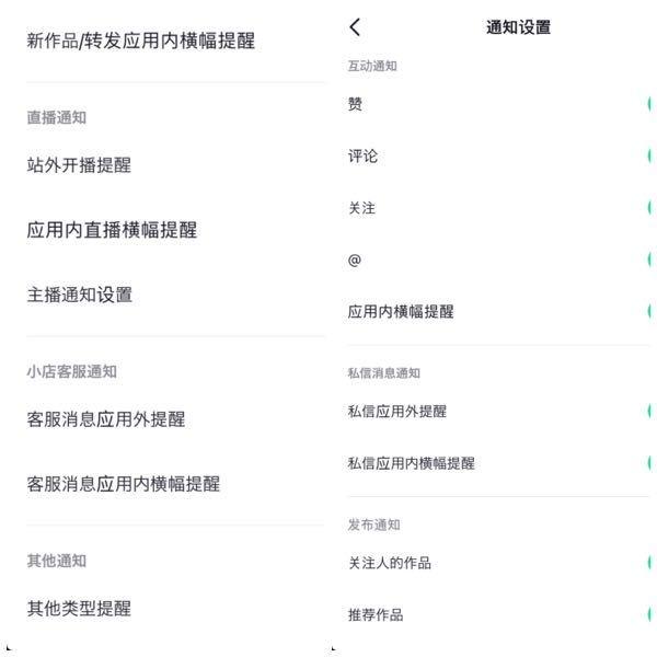 中国語です! 中国語分からないので翻訳をお願いしたいです! コピーが出来なかったのでアプリで翻訳が出来ませんでした! お願いします!