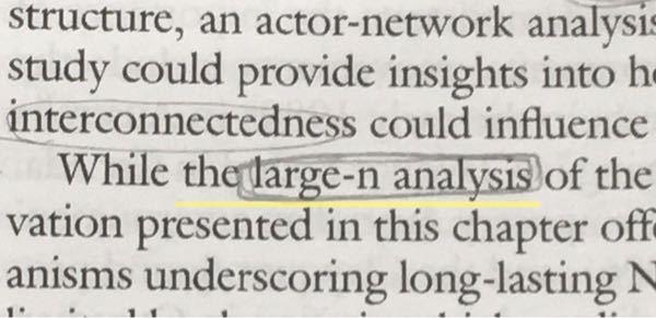 【統計学】ラージn とは何ですか?? large-n analysis (ラージn分析) ご教授ください!! (>人<;)