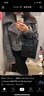 このバッグはどこのものかわかりますか?