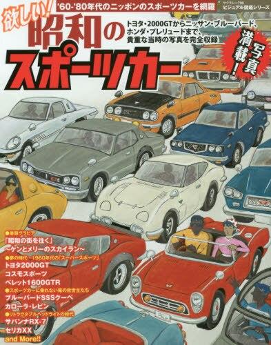 86は遅いからスポーツカーではないとマウントする人がいますが。 ・・・・・・・・・・・・・・・・・・・・・・・・・・・・・・ よく分からないのですが。 スポーツカーの定義て速いことなのですか。 ・・・・・・・・・・・・・・・・・・・・・・・・・・・・・・ と質問したら。 スポーツカーとはサーキットで速いクルマのことである。 という回答がありそうですが。 サーキットで速いクルマとはスポーツカーではなくてレーシングカーなのでは。 それはそれとして。 スポーツカーの定義て速いことなのですか。 それもそれなのですが。 86て別に遅くないと思いますけど。