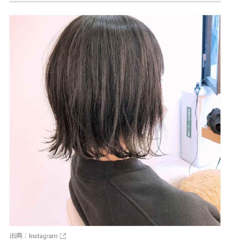 この長さは後ろで1つに結べますか? ポ二テみたいに高い位置でなく、下のほうで結んで毛先は少し残るくらいでいいです。 1つに結ぶのは肩につかない長さでは難しいでしょうか?
