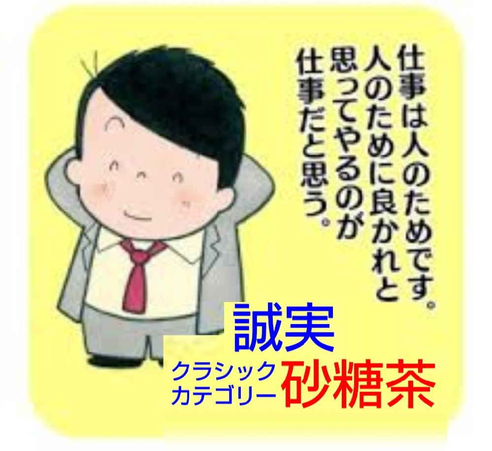 秋に聴きたい曲は何ですか https://detail.chiebukuro.yahoo.co.jp/qa/question_detail/q11249218056