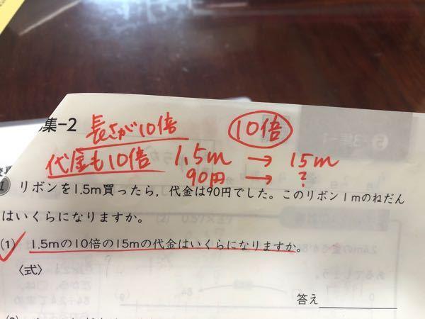 計算教えてたら、訳分からなくなりました。 この式はどうなりますか?教えて下さい。
