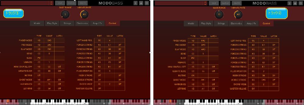 MODO BASSのキースイッチが勝手に変わる件について教えてください。 作成中の楽曲のトラック(仮にトラック1とします)でMODO BASSを使用しています。 Bassの別バージョンの入力のた...