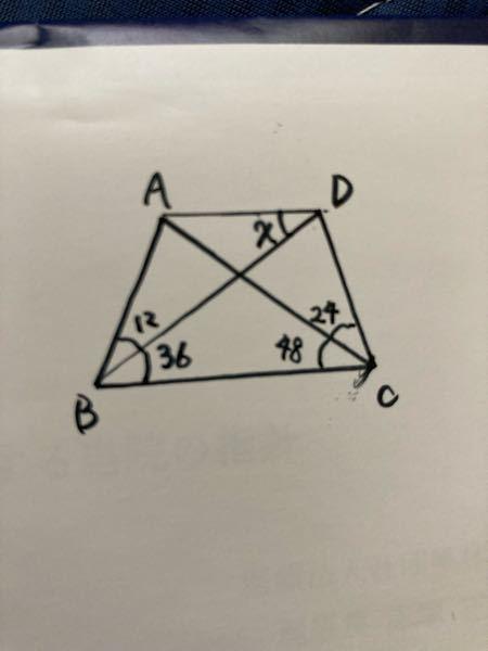 Xは何度になりますか? 教えてください!
