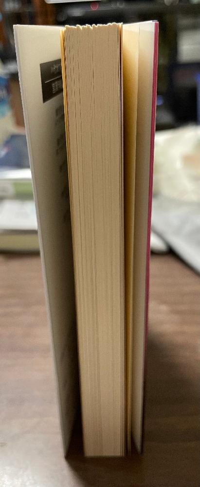 裏世界ピクニックという小説を買ったのですがページの長さがバラバラなのですが買った人が皆同じが気になります。教えてください。あと中で表紙が折れていました。このことについても教えてくれれば幸いです。