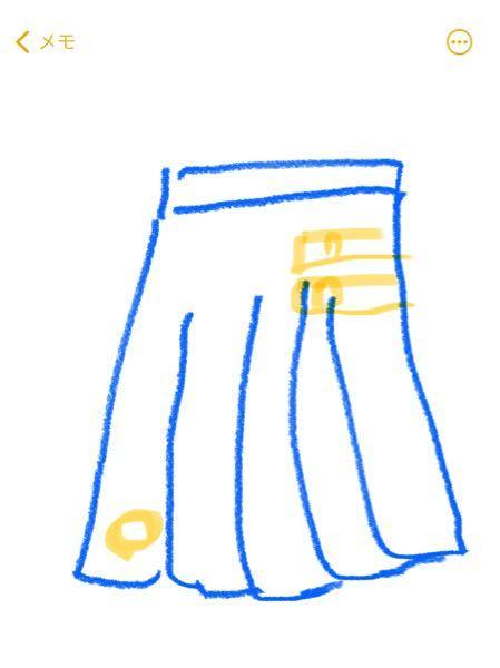 スカートを短くしたいのですが、だれか案をください(;-;) (特に同年代の方お願いします、、、。) 私のスカートはなぜか学校の中でもトップクラスと言えるほどスカートが長くほんとに不自由です。やっぱり長いと私の短い足にはダサすぎて恥ずかしいです。。 折って短くしていますが、見つかる度注意されます。 卒業した先輩から貰おうと思っていたんですがみんなもうあげていてもらえなかったです。泣 私の学校はこの絵の通り(ささっとメモで書いたので下手くそですいません...笑)ベルトが上に2個ついており(このせいでばれます笑)、ロゴは裾の1番下についています。 おまけに糸は虹色です、、、、、、。笑笑 どなたか案お願いいたしますm(._.*)m♡♡ (折るななどのコメントはお控え頂けると幸いです(;-;))