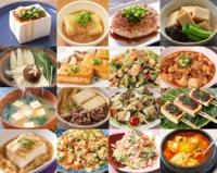 『豆腐料理』っていろいろありますが どんなのがお好きですか? (o^ー')/♪ もしよかったら教えてください…ฅฅ* ※画像はご参考です~☆  ☆upple♪