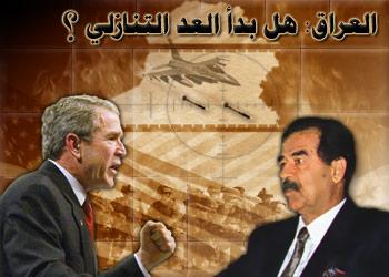 フセインは核武装できなかった? 核があればアメリカに攻め込まれなかったのですか? . ブッシュ大統領はイラクの大量破壊兵器保有疑惑をもとに、イラクへ攻撃を仕掛けましたよね。 相応の犠牲者を出しました、しかし、大量破壊兵器やら細菌兵器やらはほとんど発見されなかったそうです。 サダム・フセインは別の罪状で絞首刑にされましたね。 まあ、アメリカのイラク攻撃の是非は今回おいておいて。 フセインは大統領時にイラクに核武装をすることができなかったのでしょうか? 他国から購入できなかったのですかね。 もしも、フセイン大統領が核兵器を10本以上購入し、核武装で来ていたならば、アメリカ合衆国もイラクには攻め込めなかったのでしょうか? 核兵器の威力は恐ろしいから。 それとも、イラクが多少核武装出来ていても、アメリカ合衆国はイラクに攻め込んでいて、結果も大差なかったのですかね? 中東情勢に関心のある方など、ぜひ皆様のご意見をお聞かせください。