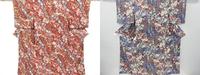 辻ヶ花模様の小紋着物というものをネットで見つけました。だいぶ派手な着物のように見えますが、日常で着られるものでしょうか? (年齢的に改まった機会がない) また合わせる帯は半幅でも着られますか? 名古屋以上のほうが良いでしょうか。 皆様ならどのような帯を合わせますか。  19歳女です