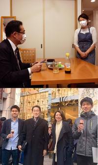私は今回の自由民主党総裁選挙で岸田文雄先生を支持します 理由は、高市早苗と河野太郎は嫌いだからです (笑) 岸田文雄先生の 優れたところは政治的な勘が鈍いところです また 奥様が美人です いかがどすか  「2016年にジャーナリストの鳥越俊太郎さんが、高市早苗さんの経歴について、  議会立法調査官ではなく、見習い待遇で無給で未契約のフェロー。  コピー取り程度、お茶くみ程度の役しかやっていな...