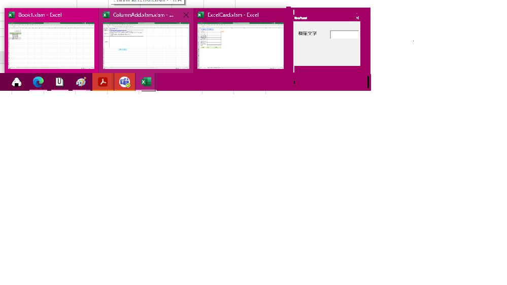 ユーザーフォーム(EXCEL VBA)をタスクバーに表示したい。 複数のエクセルを立ち上げていて、その中の一つにEXCEL VBAで作成したユーザーフォームがあります。 タスクバーからエクセルを...