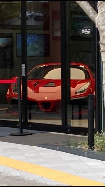 フェラーリ この車種名を教えてください。