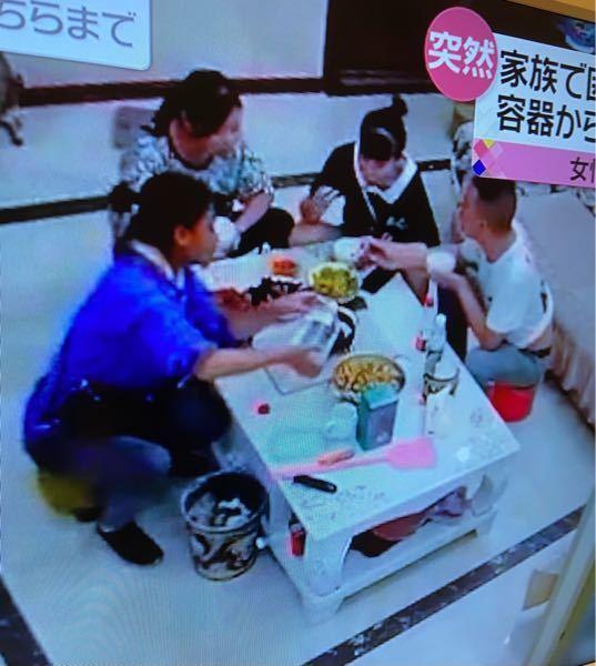 中国では、自宅の部屋に監視カメラがついているのは普通なのですか? テレビでこれをみて、ふと疑問に思いました。 きっとわざと火事を起こしたわけではないのに、、 撮れていることが不思議です。