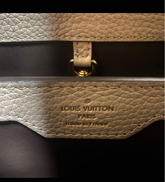 これはルイヴィトンのカプシーヌのバッグですが、本物でしょうか?刻印は綺麗です。縫い目も本当でしょうか?