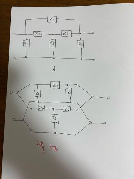 アドミタンスパラメータを求める際に、写真のようにπ型回路とT型回路の並列接続が思い浮かびません。コツを教えていただきたいです。