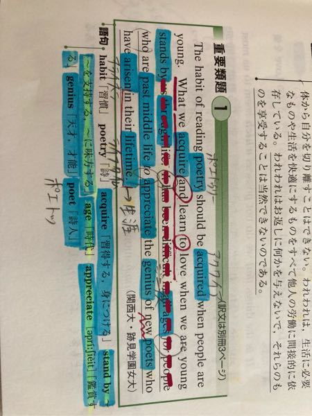 下線部の訳し方と文法を教えて下さい!!