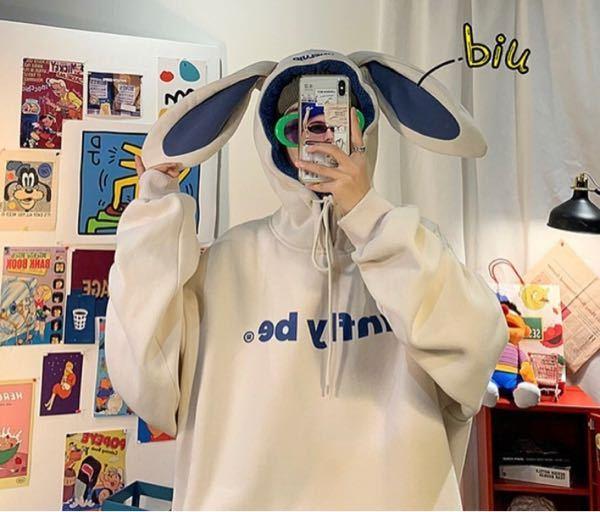 """韓国のファッションって言うインスタの投稿で出てきたんですけど この写真に書いてある""""Biu""""ってなんですか?? 誰か教えてください!"""
