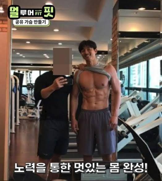 コンユさんのこの写真は本物ですか??本物の筋肉ですか?合成ですか??