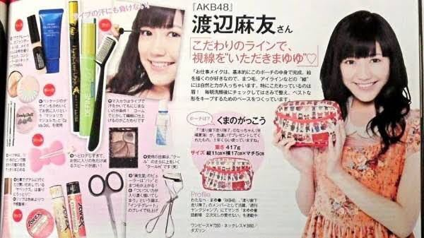 この写真、タイトルはなんという雑誌かご存知の方いらっしゃいますか? ずーと探していて、メルカリでも渡辺麻友さんの雑誌を買いあさっているのですが、なかなか見つからなくて、、。 お願いします