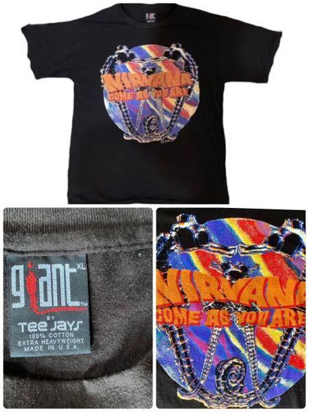 こちらのNirvanaのtシャツは本物でしょうか。 わかる方教えて頂ければ助かります。 ステッチはシングルでした。 見にくい画像で申し訳ございません。 一枚しか載っけれなかった様なので…。 宜...