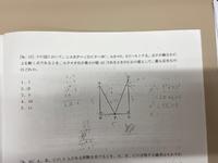 質問失礼します。 先日実施された東京消防庁3類試験の数的な範囲なのですが… この問題の方針が全く立ちません… 回答速報も出てないので、答えもまだ分からないのですが解ける方いらっしゃいますか?