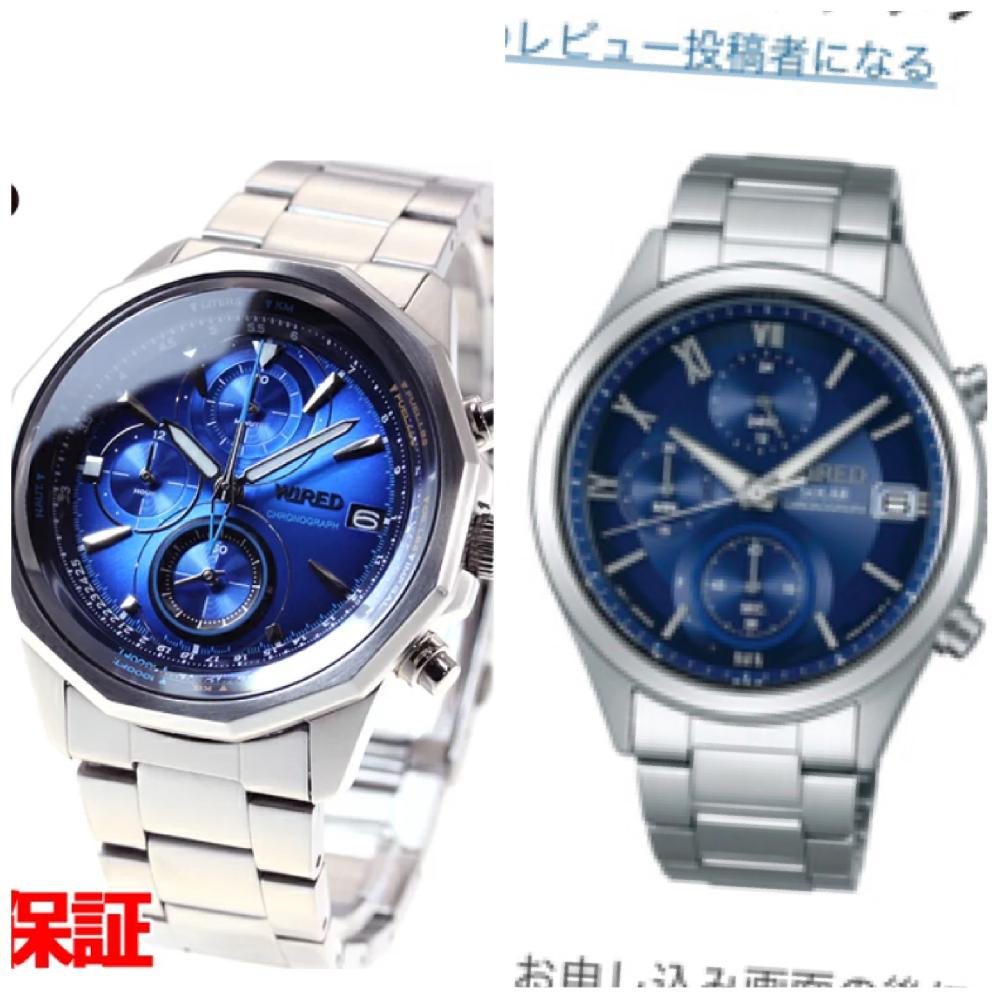 21になる大学生の彼氏に下の時計をプレゼントしようかとかんがえています このような時計は就活において派手すぎるでしょうか?