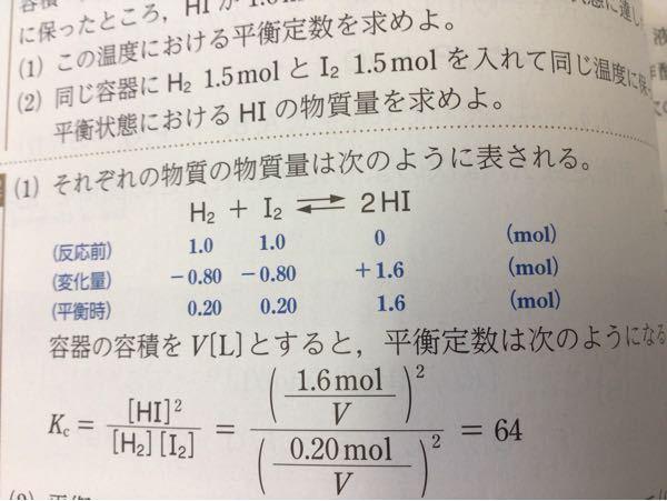 この変化量というのはどうしてわかるのですか?