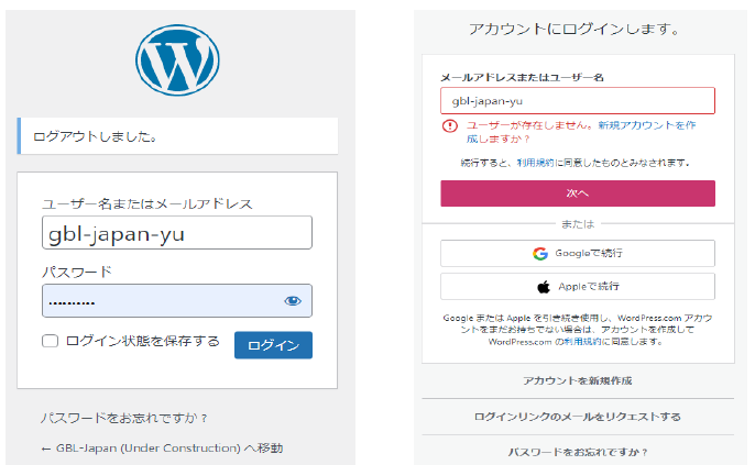 お名前.comでのWordPress作成の初期段階ですが教えてください。 お名前.comで「ドメイン」を取得し「レンタルサーバー」もRSプランで契約しました。また自身のアカウント内にWordPr...