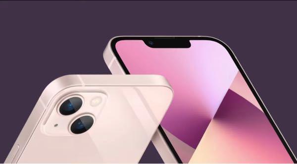 iPhone13が発表されましたが皆さんはどうおもいますか? ・touchIDなし。 ・カメラの位置が変わった。(Proは変わらない) ・ディスプレイが少し広くなった。 ・画質が良くなった。 ・電池の持ちがよくなった(?) ・チップが変わった。 ・カメラの性能が良くなった。 自分はtouchIDがないのがガッカリです。