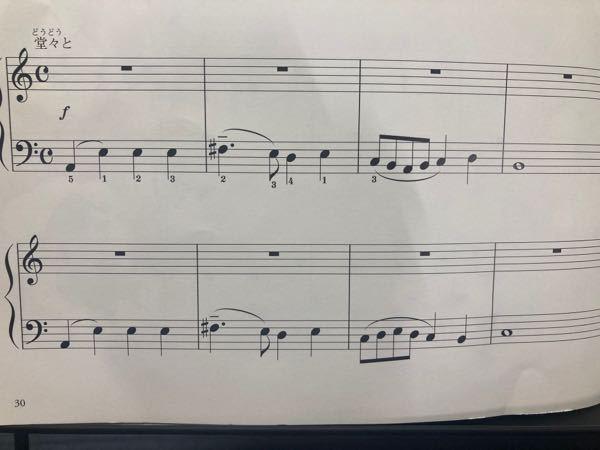 このメロディにコードをつけるとしたらどうなりますか? Am→D→G→Cとしたのですが、イマイチよく聞こえなくて、、、。 よろしくお願いします。