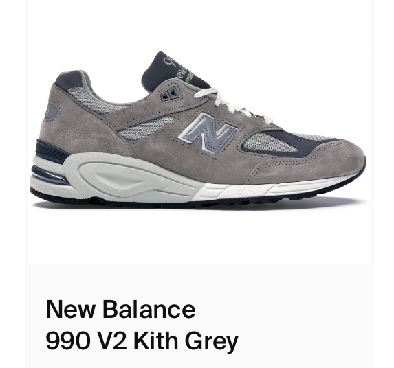ニューバランスのスニーカーの色味について教えて下さい。m990v2が最近復活しましたが、このグレー色はKITH grey(グレー色)とは別の色味になるのでしょうか? 教えて頂けますと幸いです。