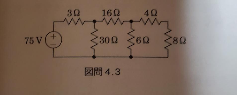 この回路の各抵抗に流れる電流の大きさを求めたいのですが、閉路方程式で作った式で計算すると答えが合いません 閉路方程式でたてる、正しい式を教えていただけないでしょうか?