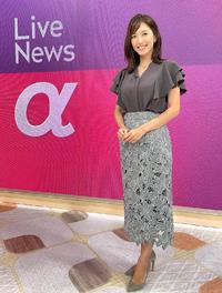 フジテレビアナウンサー 小澤さんの衣装はレースのタイトスカートですか?