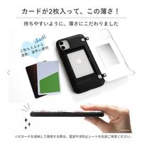 このiPhoneケース使ってる方に質問です。  ストラップホールついてますか??