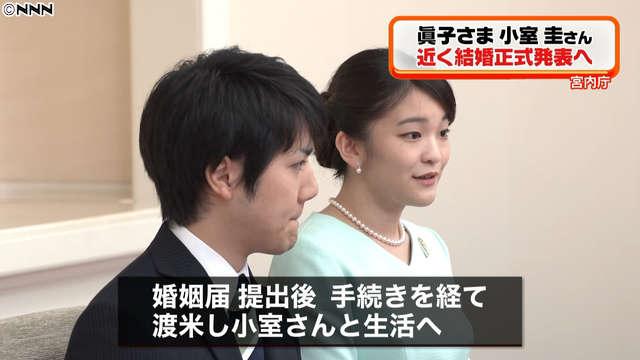 愛というものは 例え周りから理解を得られないとしても 日本中から反感を買っていたとしても お互いが愛し合っていれば、それこそが正しい愛の形なんでしょうか? 皆さんは、これについてどうお考えですか?