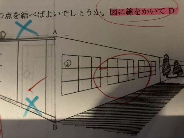 美術の問題2つ目。 写真 ・側面ABCDに校舎の入口がありますがまだかけてません。図の中に正しく書き入れなさい。 教えてください
