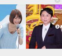 夏目三久さんと 有吉は 何年後に離婚しますか?