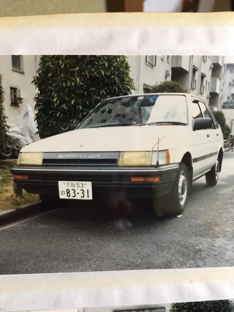 下記画像のTOYOTA スプリンターについて、教えてください。 この車の型式や発売年度が知りたいです。 ネット検索してもAE86ばかりで、 この車の詳細が調べられません。 またこの車のプラモデルがあるかなど ご存知でしたら、合わせて教えてください。 よろしくお願い致します