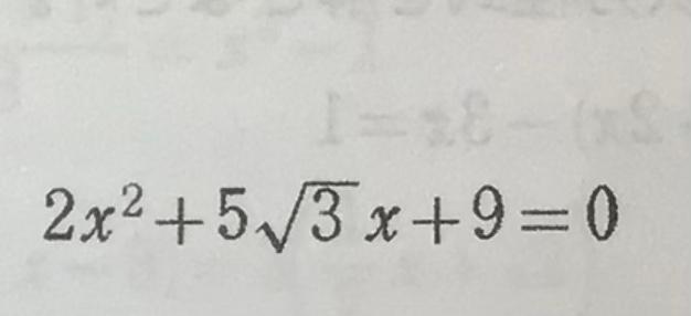 中二です。この問題を解いてほしいです!途中式もお願いします。