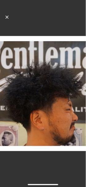 この髪型にするにはどれくらいの長さが必要でしょうか?わかる方回答お願いします ♂️